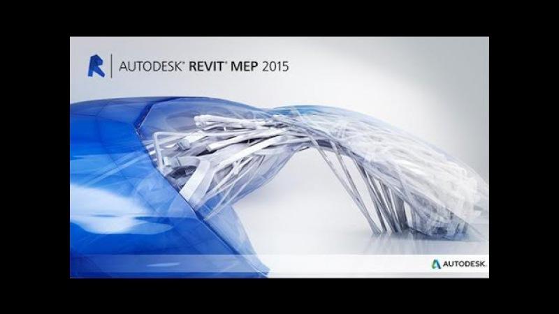 Проектирование инженерных систем ОВ И ВК в Revit MEP
