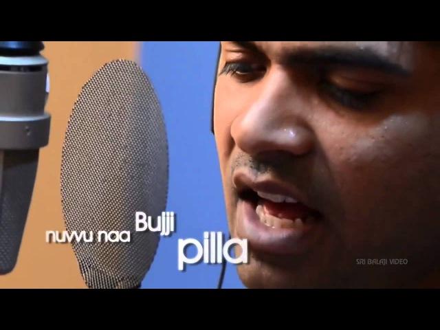 Potugadu Movie Songs | Bujji Pilla Song by Simbu | Manoj Manchu, Sakshi | Sri Balaji Video