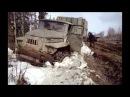 Дальнобойщики Севера ДОРОГИ СЕВЕРА РОCСИИ ЗИМНИК 13 EXTREME ROADS OF NORTHERN RUSSIA13