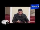 AMG  ОнВ 346 можно ли слушать Коран если чем нибудь занят