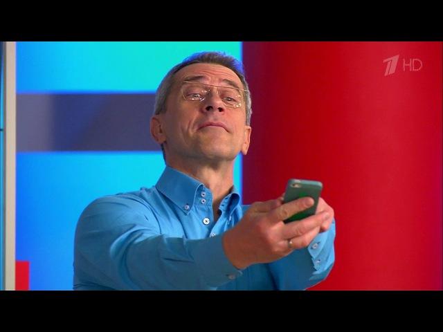Жить здорово!Как мобильный телефон влияет на вашу жизнь.(15.03.2016)