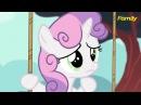 Мой Маленький Пони: Твоя судьба [40-ка секундный отрывок] - эпизод 4, сезон 6
