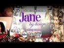 Jane by Design / В стиле Джейн (трейлер)