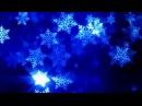Видеофон Падающие голубые снежинки