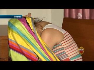Полицейские взяли штурмом коттедж с проститутками в Москве