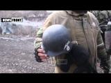 На уничтоженных позициях карателей в Дебальцево ополченцы нашли каску фашистов со свастикой