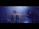 Enya  Echoes In Rain (Tyler Hancock Remix)