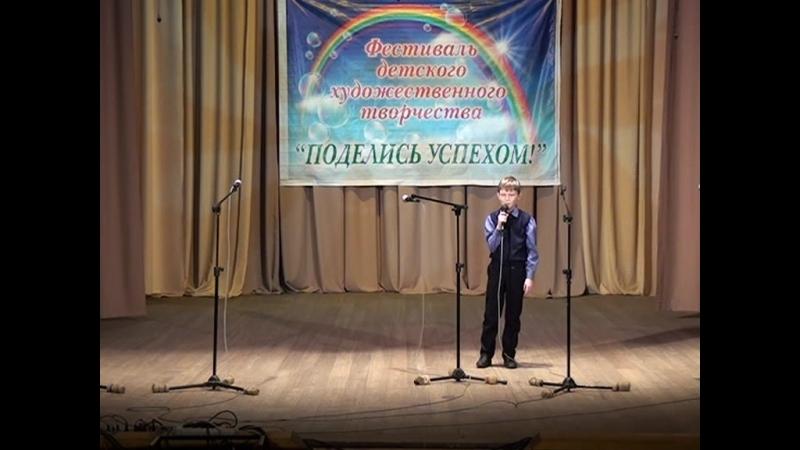 Гребнев Николай исполняет песню Огромное небо с Самойловка