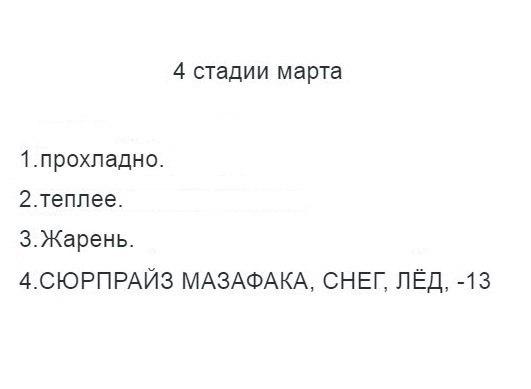 Пикаперы - pikabu ru