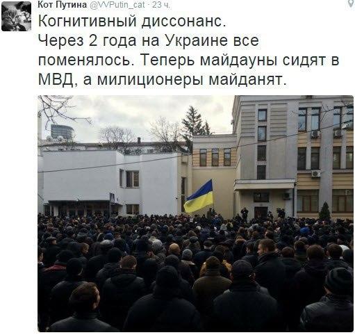 Терещука уволили за организацию митинга милиционеров под МВД - Цензор.НЕТ 6393
