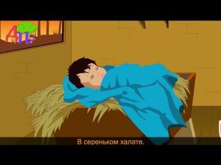 Спать не хочет бурый мишка Новые колыбельные Сборник 42 минуты песен на ночь - hd720 [mp4]