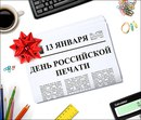 Антон Головин фото #24