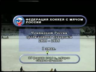 """Родина"" - ""СКА-Нефтяник"" 0-12 (2015/16)"