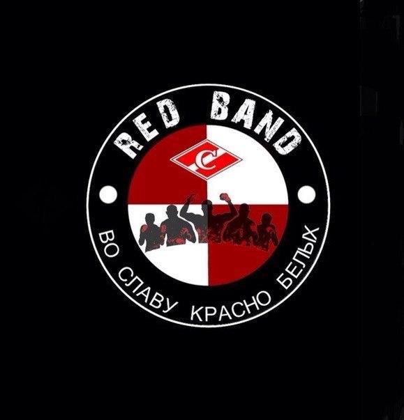 Парни с Red Band (Кб ) поздравляет всех с Наступающим новым годом . Желаем всем...