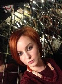Кэтрин Красилова