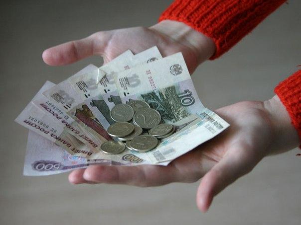 Минтруд предложил довести пособие по безработице до прожиточного минимума