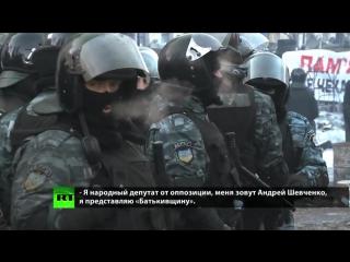 Киев/Маски революции(Док.фильм)