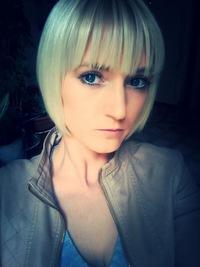 Катерина Буйницкая