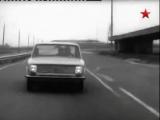 Как создавали народный автомобиль - ВАЗ-2101