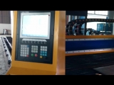CNC Plasma And Flame Cutting Machine/Плазменный станок для листого проката