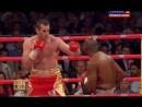 2013-07-06 Dаvid Рriсе vs Тоnу Тhоmрsоn II