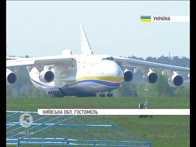 Український Ан 225 Мрія вирушив у перший комерційний рейс до Австралії