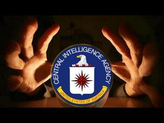 Секретная программа Звездные врата - экстрасенсы-шпионы