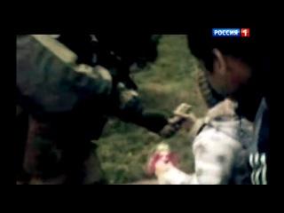 Krim - Der Weg in die Heimat #4