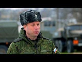 Krim - Der Weg in die Heimat #6