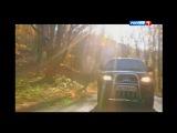 Krim - Der Weg in die Heimat #5