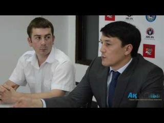 Встреча болельщиков ХК Бейбарыс с руководством команды и руководителем управления спорта Атырауской