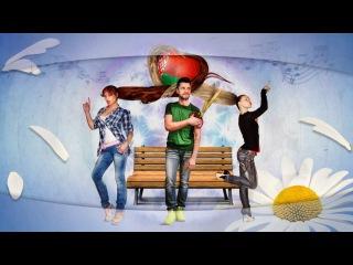 «Вэлкам!», или «Ещё квэсчанз есть?». Обсуждаем песни Евровидения 2016 года. Беларусь.