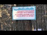 Байкал. Баргузинская долина. Умхей. Баунт. 2012 г.