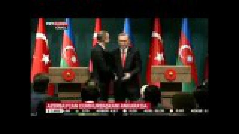 Президент Азербайджана Ильхам Алиев растрогал президента Турции Реджеп Тайиб Эрдогана