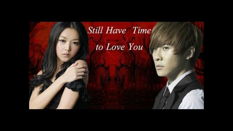 Еще есть время для любви /Still Have Time to Love You - я останусь на твоих губах поцелуем