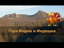 Гора Индюк и Индюшка - Главный Кавказский хребет