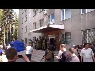 Красноармейск занял батальон Днепр 11.05
