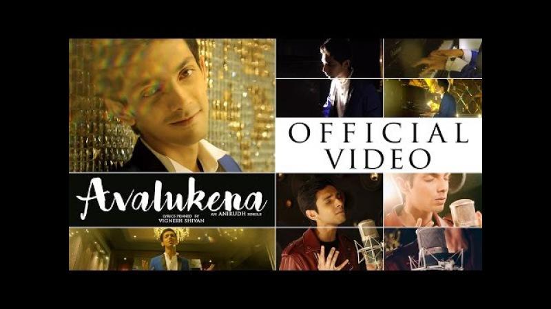 Avalukena - Song Video | Anirudh Ravichander, Srinidhi Venkatesh | Vignesh Shivan
