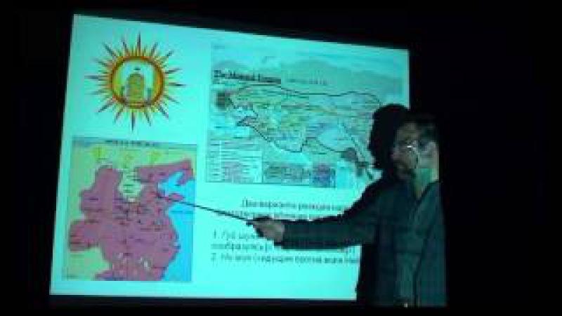 Верховная идея Монгольской империи