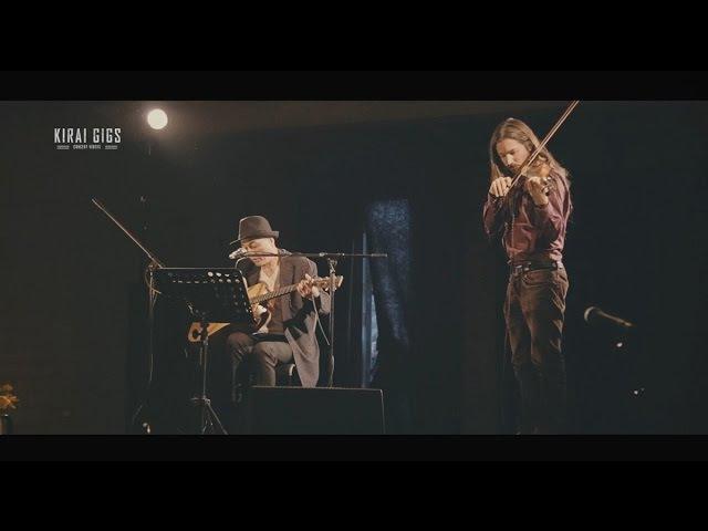 Kazuki Tomokawa [友川 かずき] - Pistol