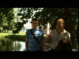 Журов 4 серия 1сезон 2009 Сериал Андрей Панин