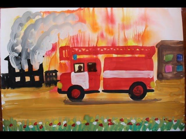 Как нарисовать пожарную машину поэтапно. Видео урок рисования гуашью для детей 5...