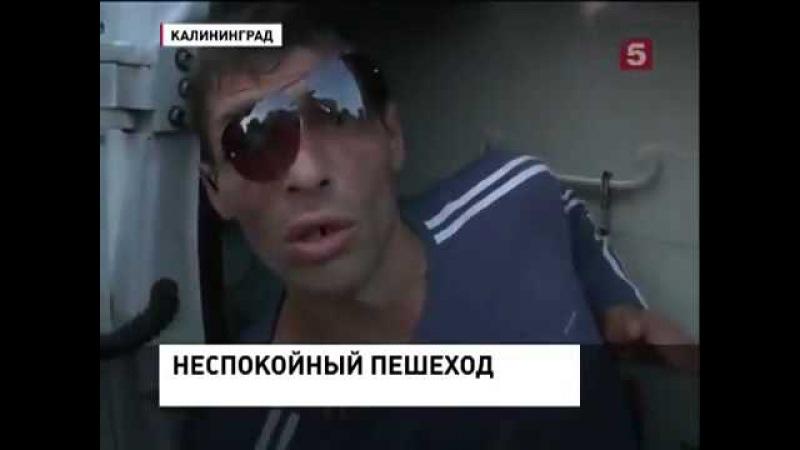 Что это за слово По русски скажите