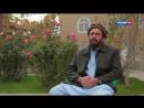 Афган. Документальный фильм 2015 (смотреть онлайн)