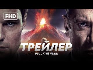 RUS | Трейлер №2: «Экипаж» 2016