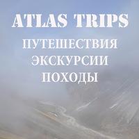 Логотип AtlasTrips/Путешествия из Ростова-на-Дону (Закрытая группа)