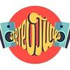 Stereo Tunes Music Space. Репетиционная студия.