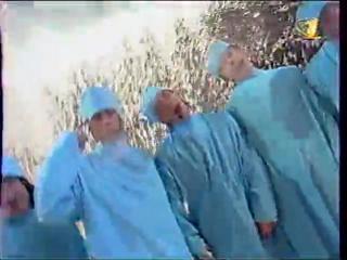 На-На - Ты и я (ЧГК зима 5 игра 1997)