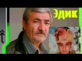 «ПАПА» под музыку GAGIK GEVORGYAN - Hayrik. Picrolla