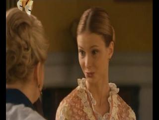 Одна ночь любви 12 серия из 60 (2008)